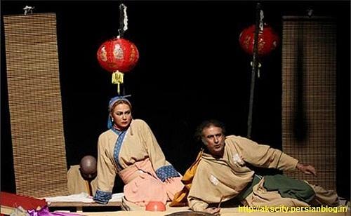 Photo of Anna Nemati in China 4 by Mahdid1