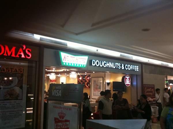 KrispyKreme in Manila