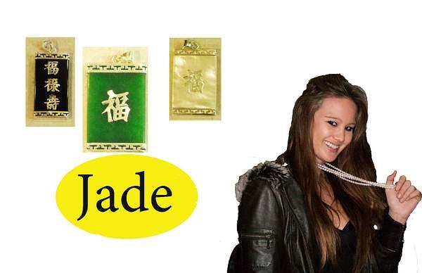 jade2_copy