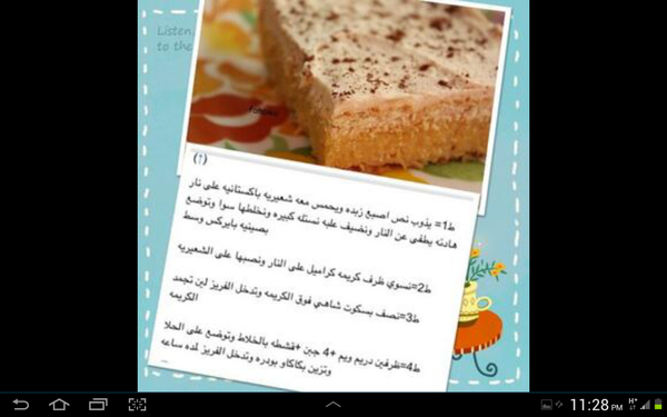iPhone photo SP_3899545