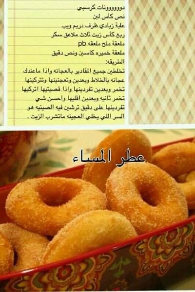 iPhone photo SP_3899573