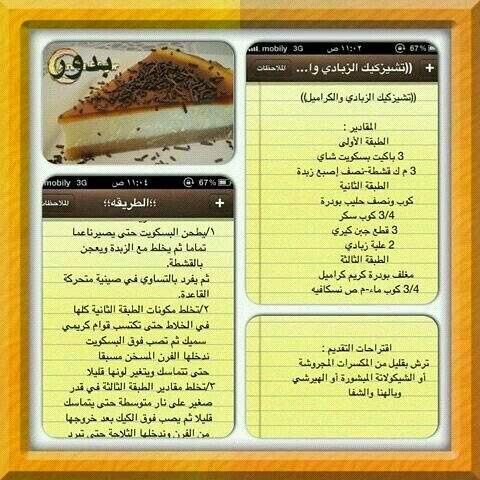 iPhone photo SP_3899508
