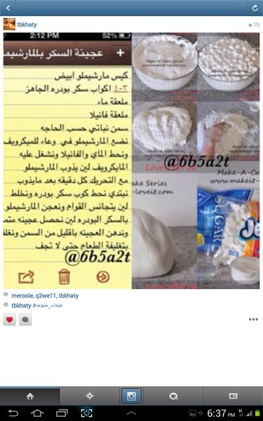 iPhone photo SP_3899536