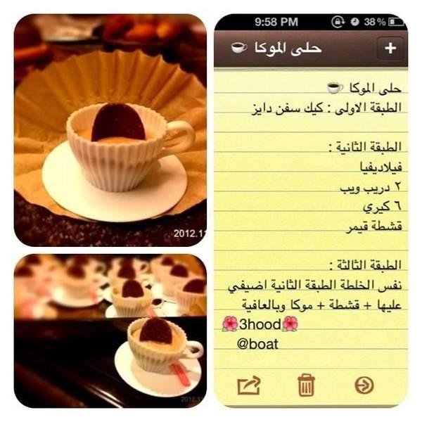 iPhone photo SP_3899606