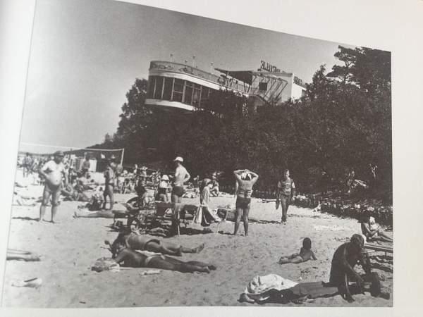 YURMALA BEACH