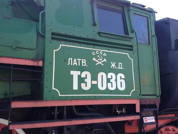 used 1947-1990