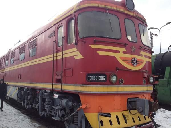 1984-1995