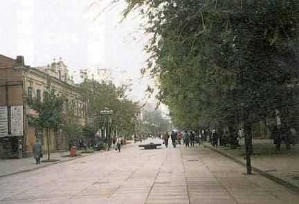 %22German Street%22 in Saratov, Volga