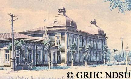 German Gymnasium (high school) Omsk, Siberia