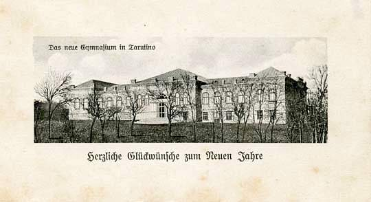 High school Bessarabia